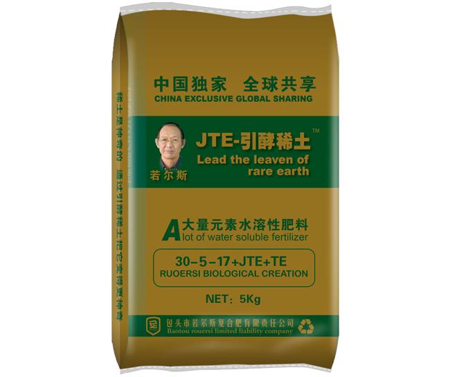 引酵稀土水溶肥(高氮)