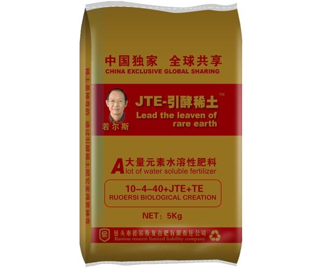 引酵稀土水溶肥(高钾)