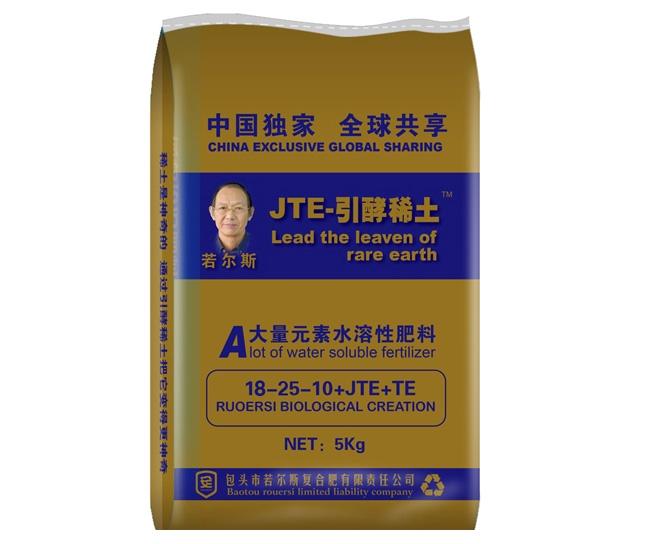 引酵稀土水溶肥(高磷)